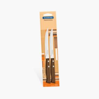2 pcs Steak Knife Set  with Wooden Handle